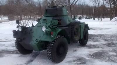 1957 Ferret Armored Scout