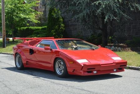 Classic Lamborghini For Sale. We Buy Classic Lamborghini. Call Peter Kumar at Gullwing Motor Cars. 350GT, 400GT, Miura, Espada, Urraco, Jarama, Jalpa, Countach, Islero